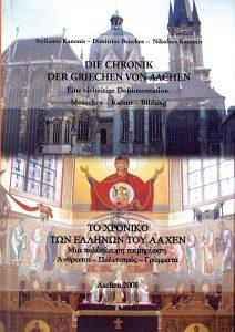 die_chronik_01
